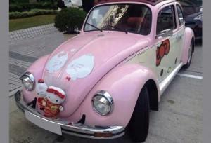 懷舊款甲蟲車(天窗 粉紅色) 3小時 $2280 OT $600/小時